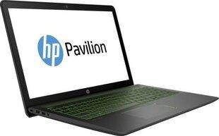 HP Pavilion Power 15-cb012nw (2LE00EA) 12 GB RAM/ 500 GB M.2 PCIe/ 120 GB SSD/ Windows 10 Home