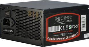 Inter-Tech CPM 550W II (88882151)