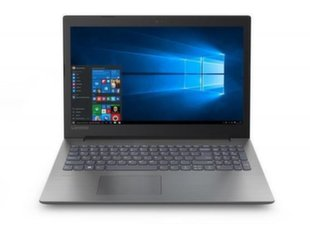 Lenovo Ideapad 330-15IKB, 128GB,