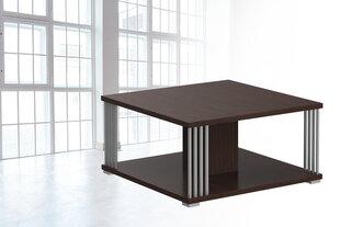 Kafijas galdiņš CT880, tumši brūns cena un informācija | Žurnālgaldiņi | 220.lv