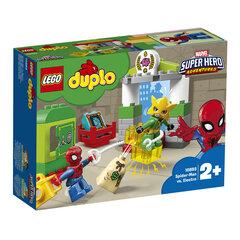10893 LEGO® DUPLO Spider-Man pret Electro