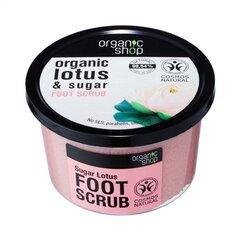 Pēdu skrubis Organic Shop Sugar Lotus 250 ml cena un informācija | Ķermeņa skrubji | 220.lv