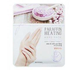 Roku maska Mishha Paraffin Heating
