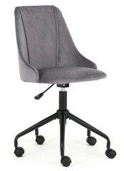 Детское кресло Halmar Break, серый / черный цвет