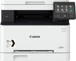 Canon 3102C015 cena un informācija | Printeri un daudzfunkcionālās ierīces | 220.lv