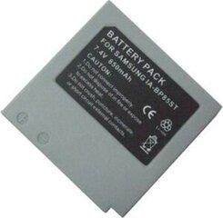 IA-BP85ST cena un informācija | Akumulatori videokamerām | 220.lv