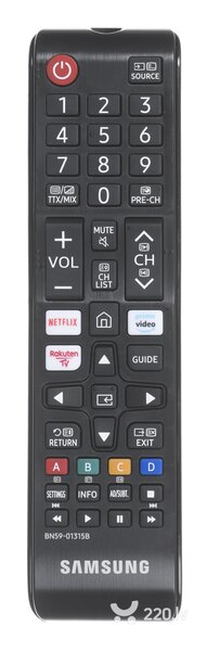 Samsung UE55RU7102 internetā