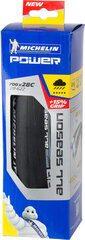 700x25 (25-622) POWER ALL SEASON BLACK MICHELIN TIRES