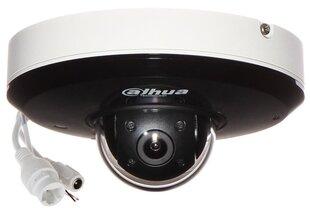 Dahua DH-SD1A203T-GN cena un informācija | WEB Kameras | 220.lv