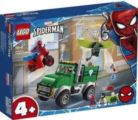 76147 LEGO® Marvel Super Heroes Plēsēja kravas automašīnas laupīšana cena un informācija | 76147 LEGO® Marvel Super Heroes Plēsēja kravas automašīnas laupīšana | 220.lv