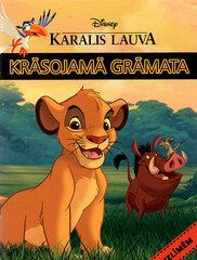 Karalis Lauva krāsojamā grāmata ar uzlīmēm