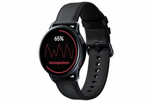 Samsung Galaxy Watch Active 2 LTE, 40mm, Black cena un informācija   Samsung Galaxy Watch Active 2 LTE, 40mm, Black   220.lv