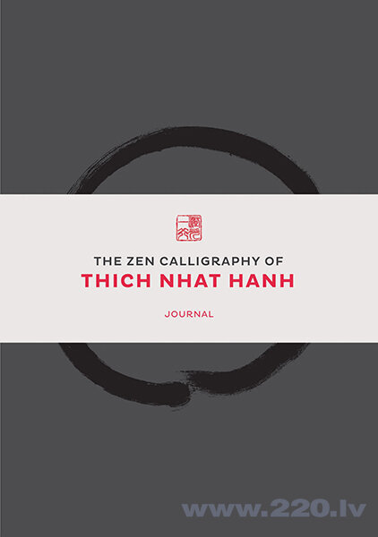 Way Out Is In: Deluxe Journal : The Zen Calligraphy of Thich Nhat Hanh