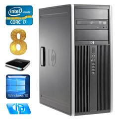 HP 8100 Elite MT i7-860 8GB 1TB NVS450 DVD WIN10 cena un informācija | HP 8100 Elite MT i7-860 8GB 1TB NVS450 DVD WIN10 | 220.lv