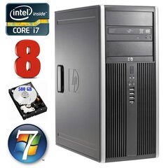 HP 8100 Elite MT i7-860 8GB 500GB NVS450 DVD WIN7Pro cena un informācija | HP 8100 Elite MT i7-860 8GB 500GB NVS450 DVD WIN7Pro | 220.lv