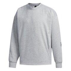 Pelēka vīriešu jaka Adidas Must Have cena un informācija | Pelēka vīriešu jaka Adidas Must Have | 220.lv
