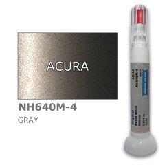 Krāsu korektors skrāpējumu korekcijai ACURA NH640M-4 - GRAY 12 ml cena un informācija | Krāsu korektors skrāpējumu korekcijai ACURA NH640M-4 - GRAY 12 ml | 220.lv