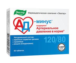 Evalar, AD Minus, 40 tabletes cena un informācija | Vitamīni un minerālvielas labsajūtai | 220.lv