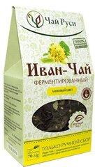 Ivana-tēja fermentēta, ar liepziediem, 70g cena un informācija | Tējas un ārstniecības augi | 220.lv