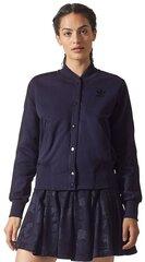 Džemperis Adidas Originals Collegiate W BS4314, 44192 cena un informācija | Jakas sievietēm | 220.lv
