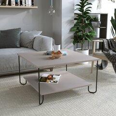 Kafijas galdiņš Marbo, smilškrāsas cena un informācija | Žurnālgaldiņi | 220.lv