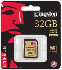 Kingston 32GB SDHC Class10 UHS-I