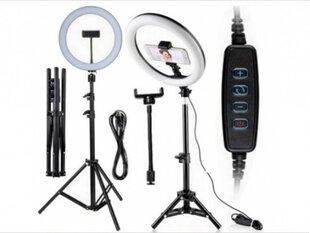 Gredzenveida LED lampa, selfie ring light, tiktok, 60W, 30 sm cena un informācija | Apgaismojums fotografēšanai | 220.lv