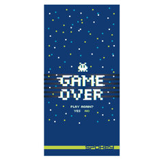 Ātri žūstošs dvielis Spokey Game Over, zils cena un informācija | Ātri žūstošs dvielis Spokey Game Over, zils | 220.lv